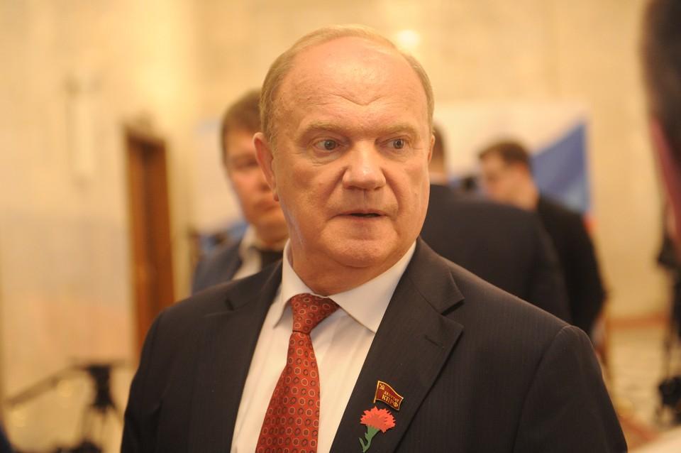 Руководитель фракции КПРФ Геннадий Зюганов перед пленарным заседанием Государственной думы РФ.