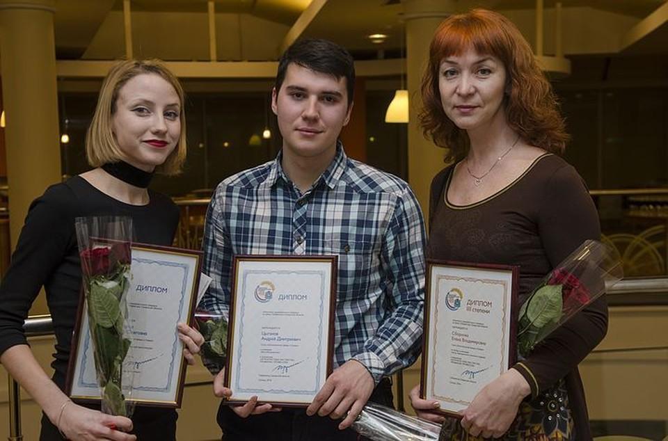 Наши корреспонденты Елена Валиева (слева направо), Андрей Цыганов и Елена Сборнова получили дипломы и премии победителей.
