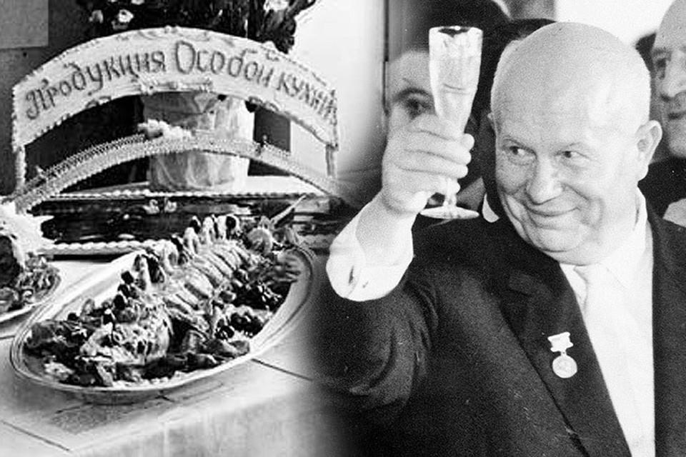 Никита Сергеевич поднимает бокал на приеме в Москве после подписания с представителями США и Великобритании договора об ограничении испытаний ядерного оружия. Август 1963 г. Фото: AP