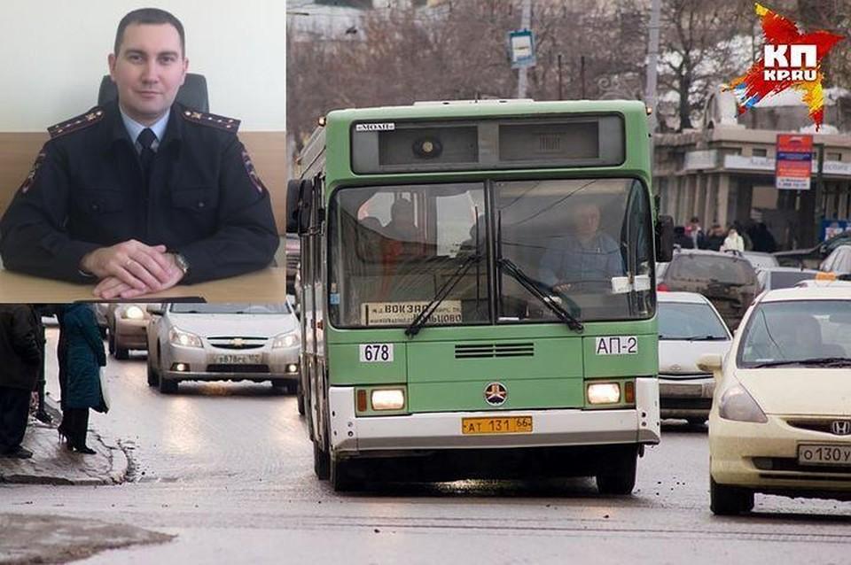 Начальник ГИБДД Екатеринбурга рассказал о проблемах и дорогах