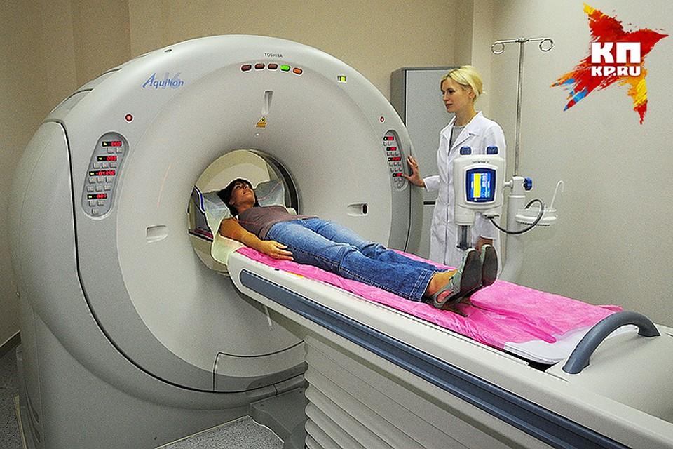 Сделать компьютерную томографию коленного сустава м юго западная упражнения при разрыве связок коленного сустава