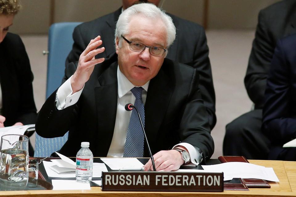 Наш корреспондент в Нью-Йорке пытается разобраться в причинах скоропостижной смерти выдающегося дипломата, представителя России в ООН