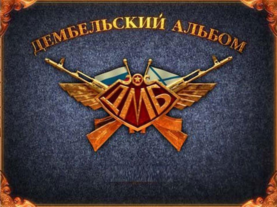 фото: kakprosto.ru