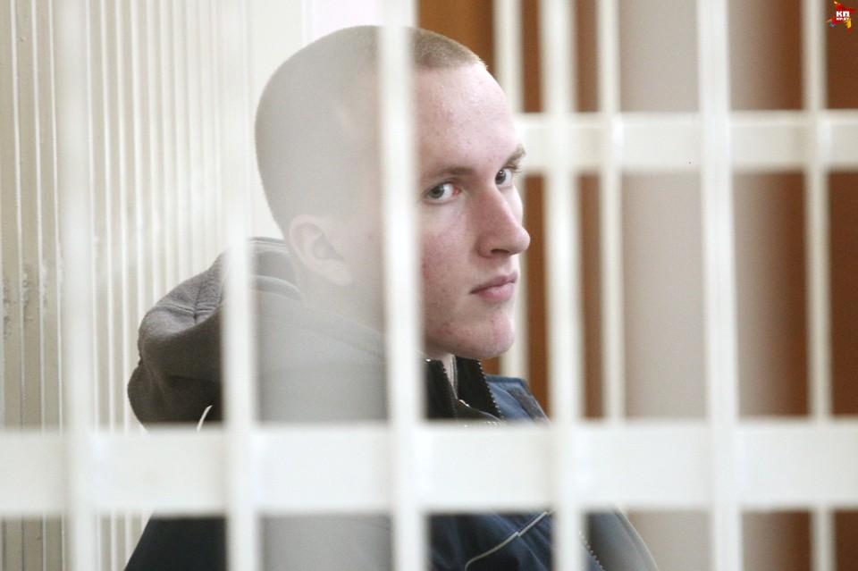 Сегодня вынесли приговор Владиславу Казакевичу