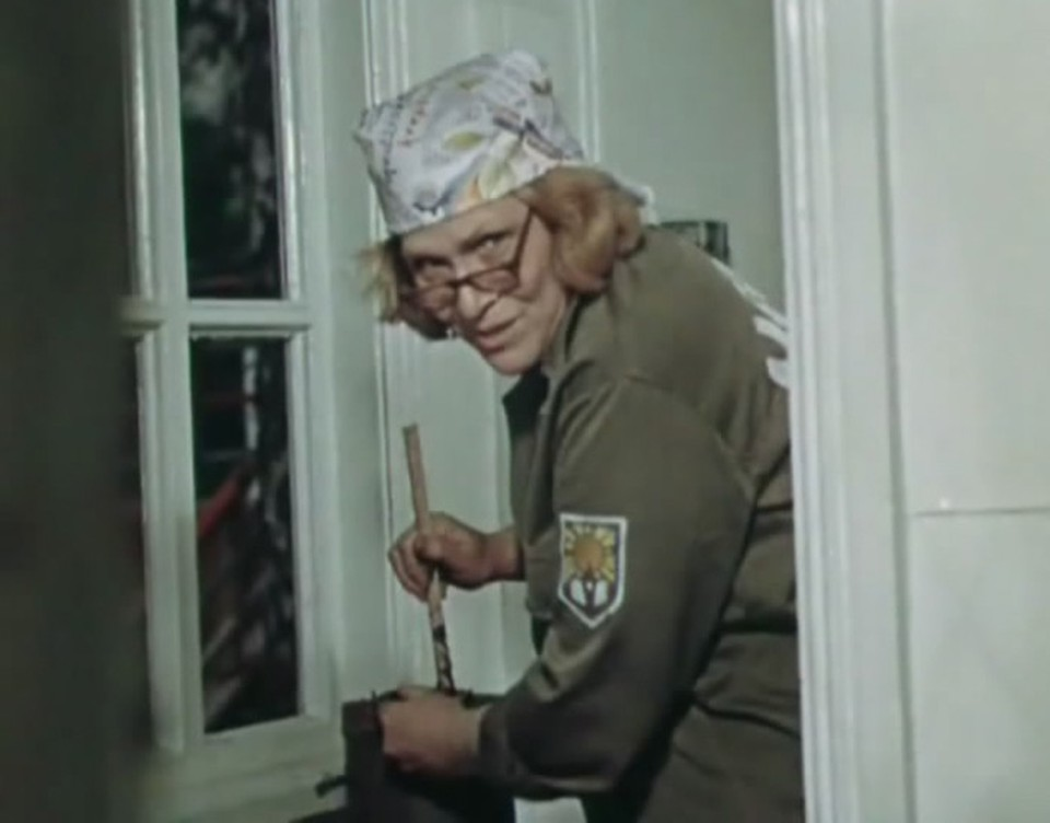 "Кадр из фильма ""Дыня"""