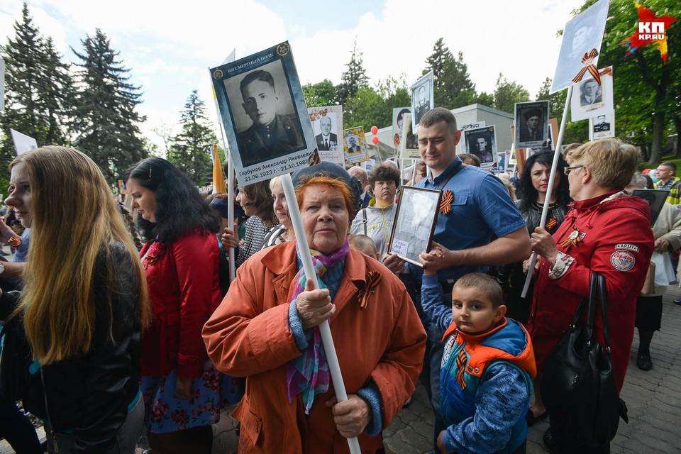 Тысячи людей пронесли фотографии своих родных воевавших в Великой Отечественной войне