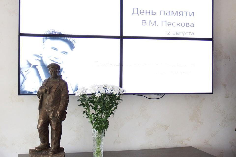 Фигура Василий Пескова