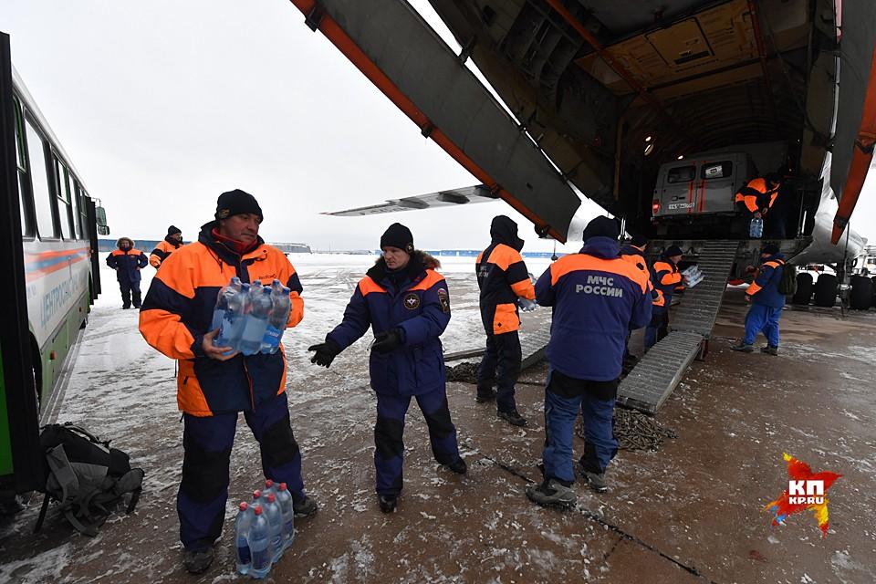 Прибыли спасатели из Москвы