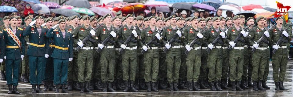 Парад Победы в Ставрополе прошел под дождем