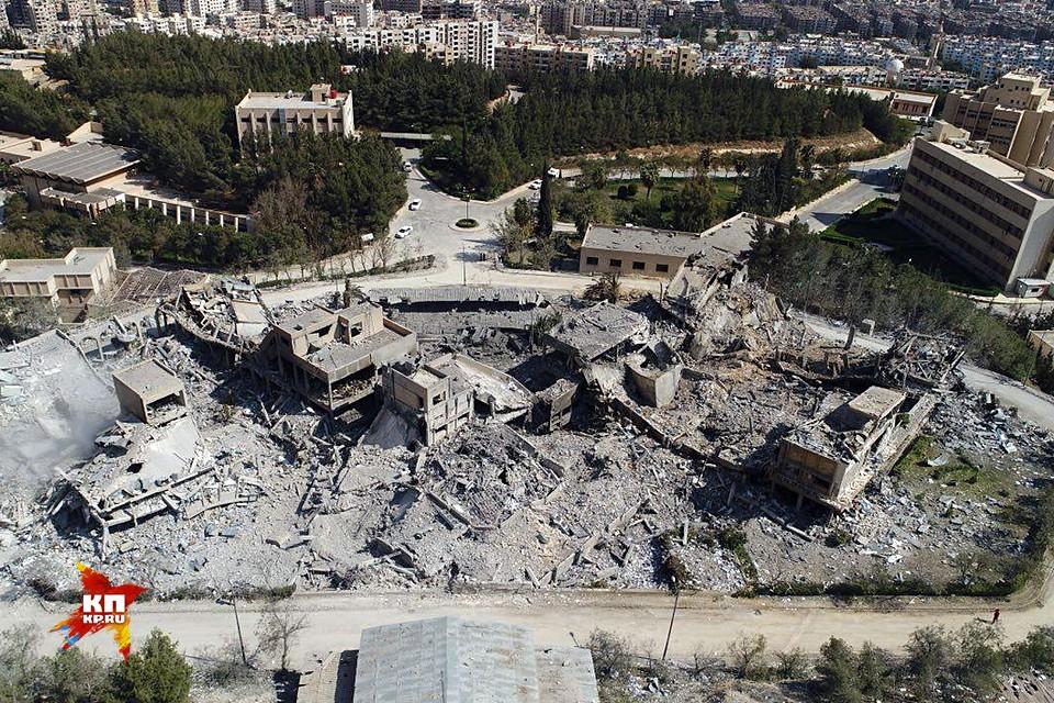 Последствия американского ракетного удара по научному центру Барзе в Сирии
