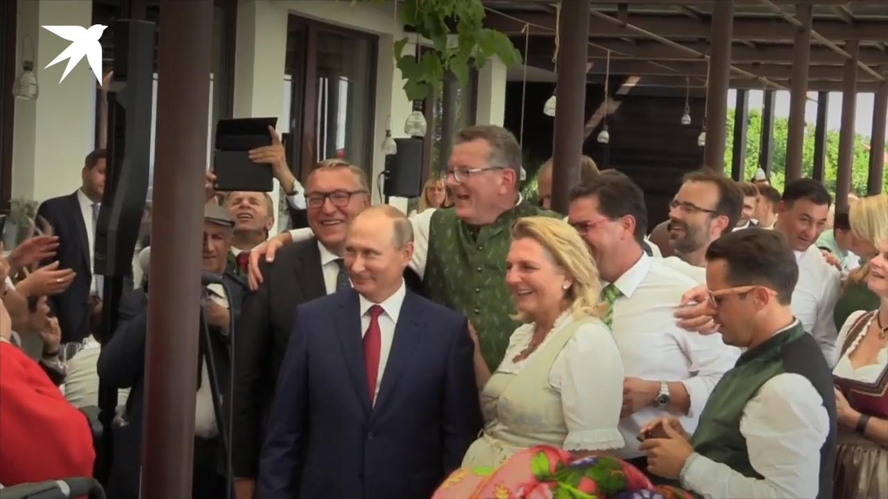 Поздравление на свадьбу от путина без имен фото 884