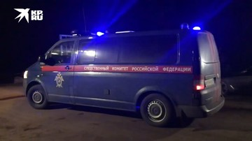 На месте убийства депутата Александра Петрова ведутся следственные действия