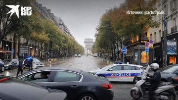 Район Триумфальной арки в Париже оцепили из-за сообщений о бомбе