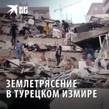Под завалами остались живые люди