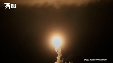 Видео испытаний российской гиперзвуковой ракеты «Циркон»