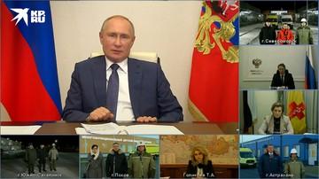 Путин поблагодарил медицинских работников за самоотверженность в борьбе с пандемией.