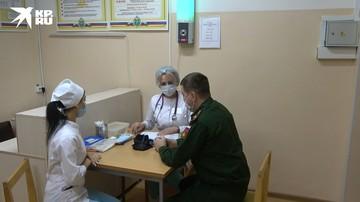 Медицинский персонал Южного военного округа прошел вакцинацию от COVID-19