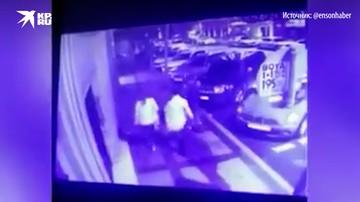 Нападение на россиян в Стамбуле попало на камеры