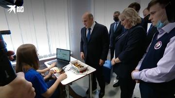Михаил Мишустин посетил Алтайский край с рабочим визитом