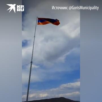 В Шурнухе водрузили государственный флаг Армении