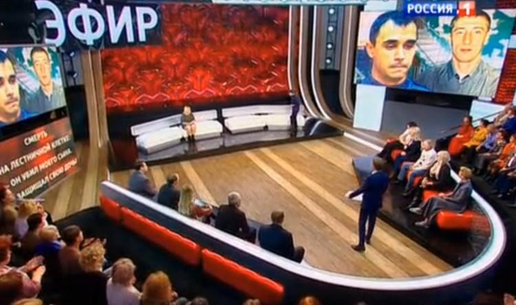 Аудитория с Борисом Корчевниковым и журналистами «КП» пытались разобраться в этой непростой истории.