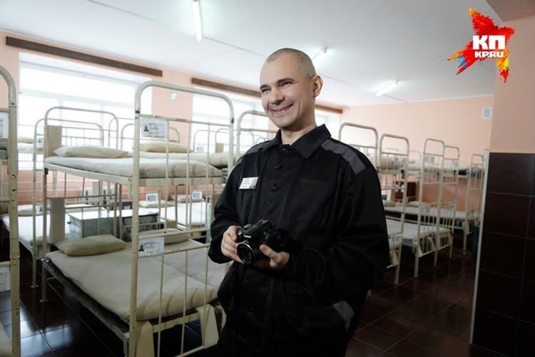 Дмитрий Лошагин даже в колонии расцвел