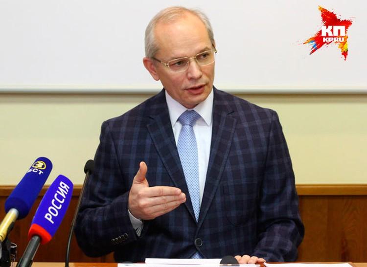 Марданов - опытный экономист и управленец