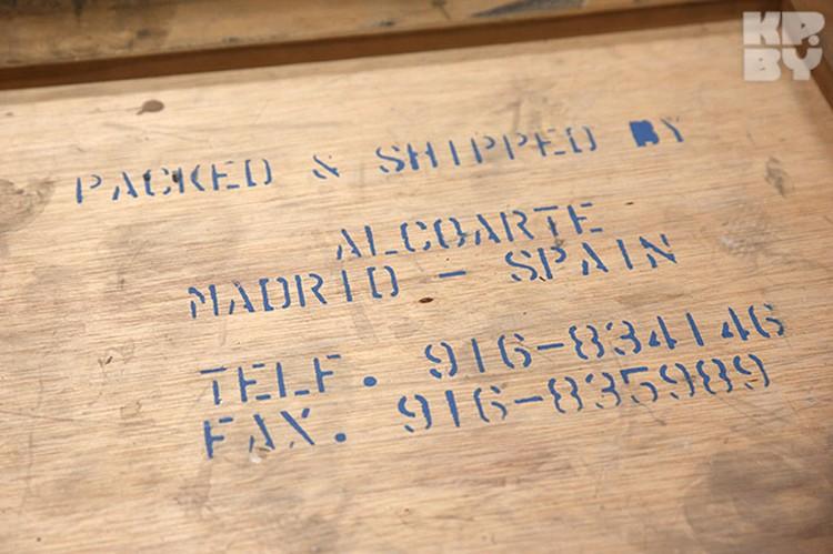 Без страховки ценный груз не выехал бы из Мадрида.