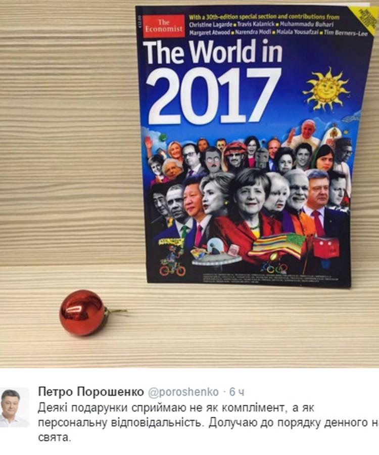 Коллаж с поддельной обложкой президент Украины разместил в Твиттере Фото: twitter.com/poroshenko/