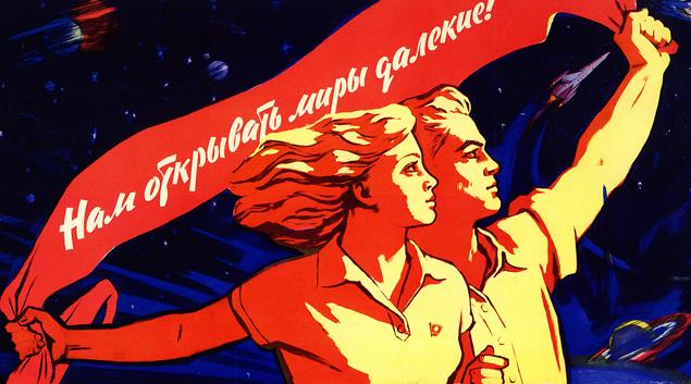 Есть шанс, что люди будущего станут высокими и красивыми - такими, какими их изображали советские художники.