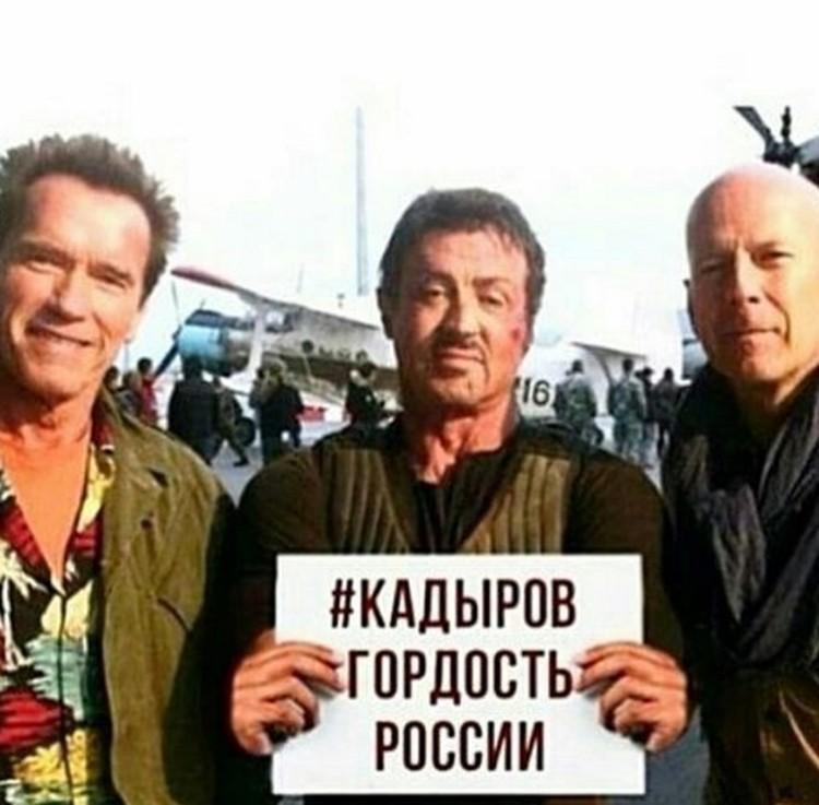 Фото: www.instagram.com/baygeriev_95/