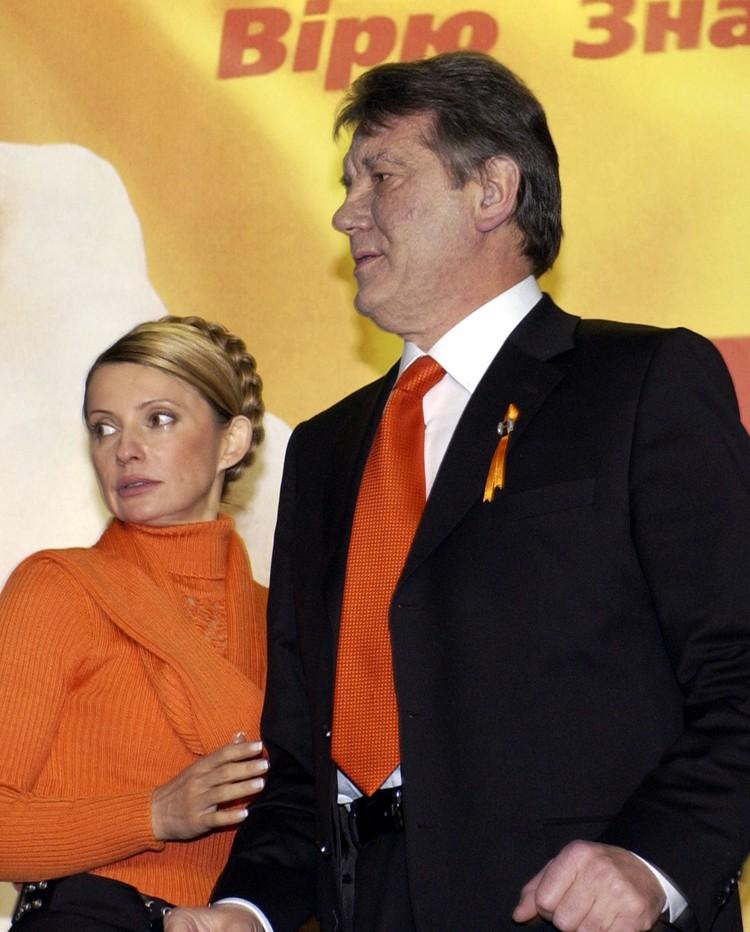 В гардеробе Тимошенко появляются вещи оранжевого цвета. Фото: EAST NEWS.