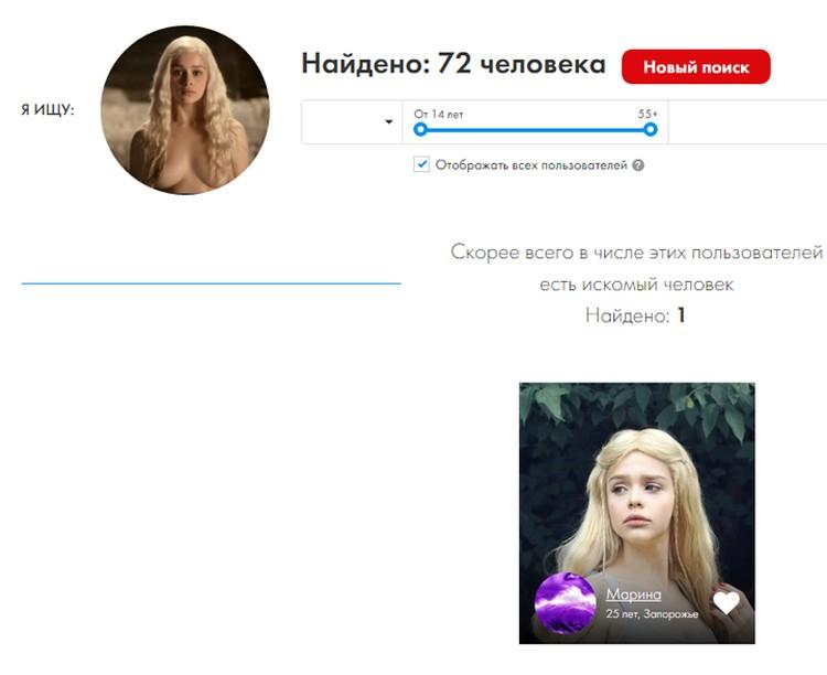 """Сервис нашел девушку похожую на звезду сериала """"Игра престолов"""" Эмили Кларк"""