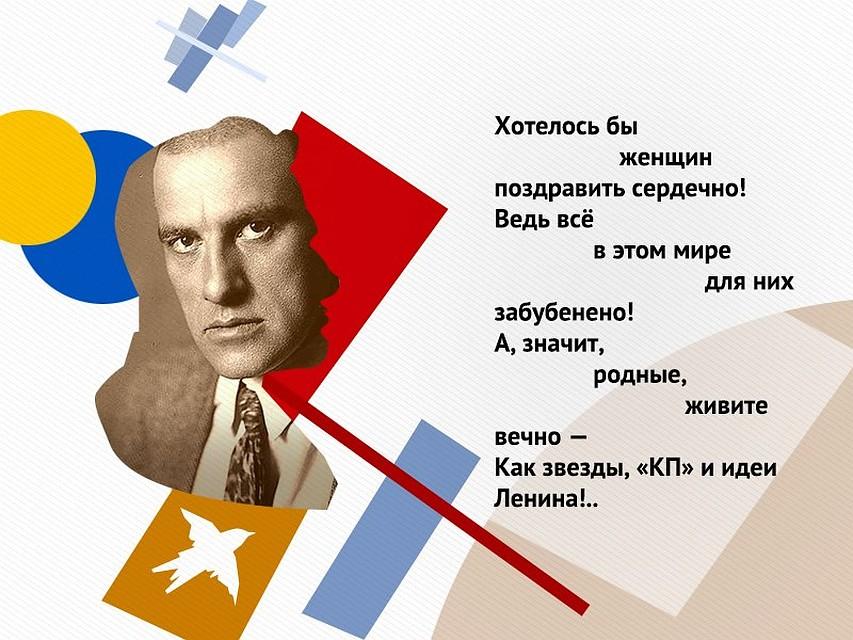 Поэтические поздравления на 8 марта картинки нагиев