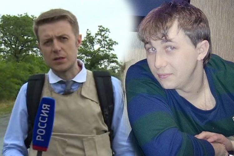 Погибшие под Луганском российские журналисты Игорь Корнелюк и Антон Волошин.