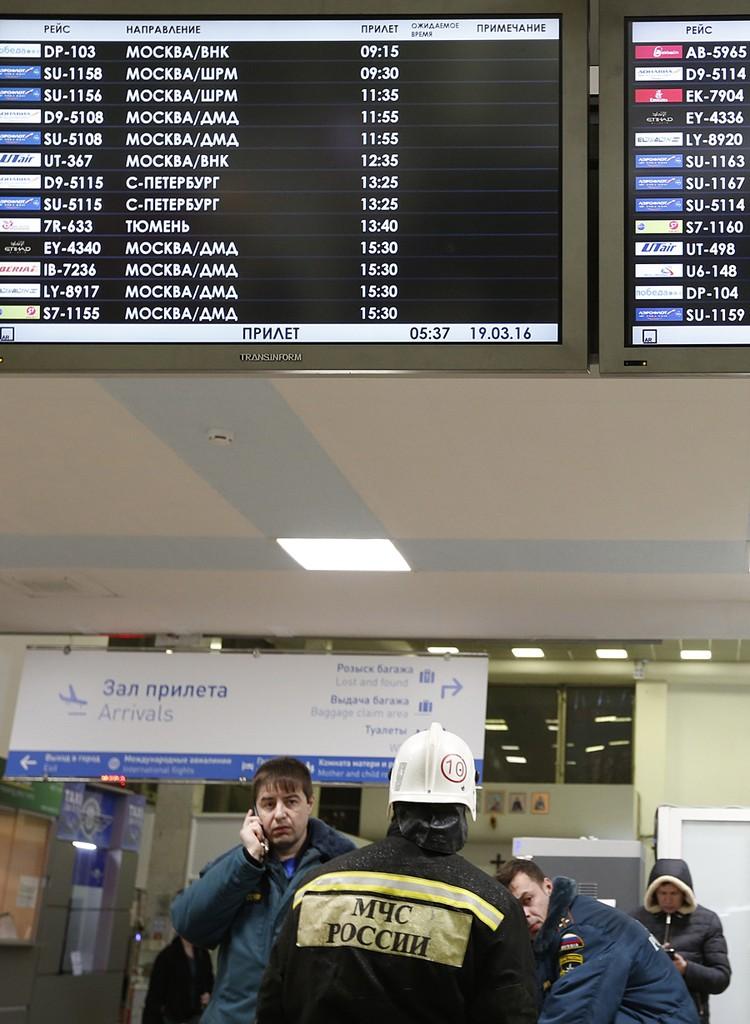 О версиях авиакатастрофы можно будет говорить более уверенно, когда будут найдены «чёные ящики» Boeing 737-800. Фото: Валерий Матыцин/ТАСС