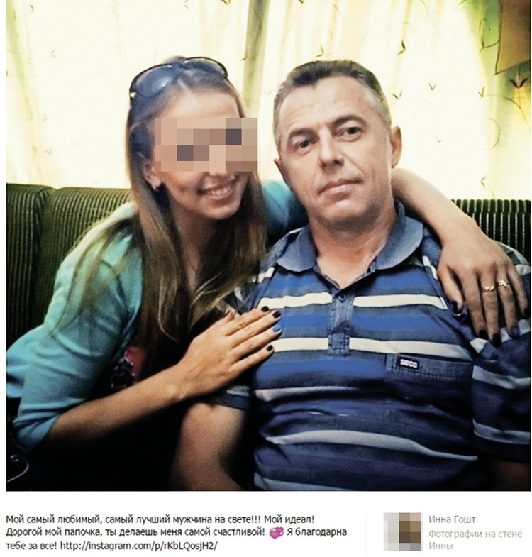 Дочь Андрея Гошта гордилась своим отцом.
