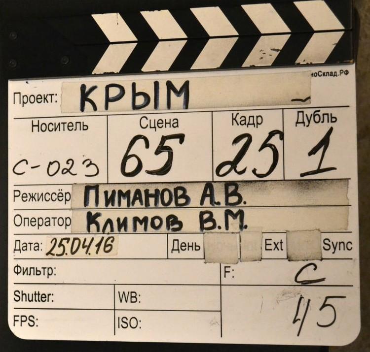 Фильм выйдет в прокат весной 2017 года