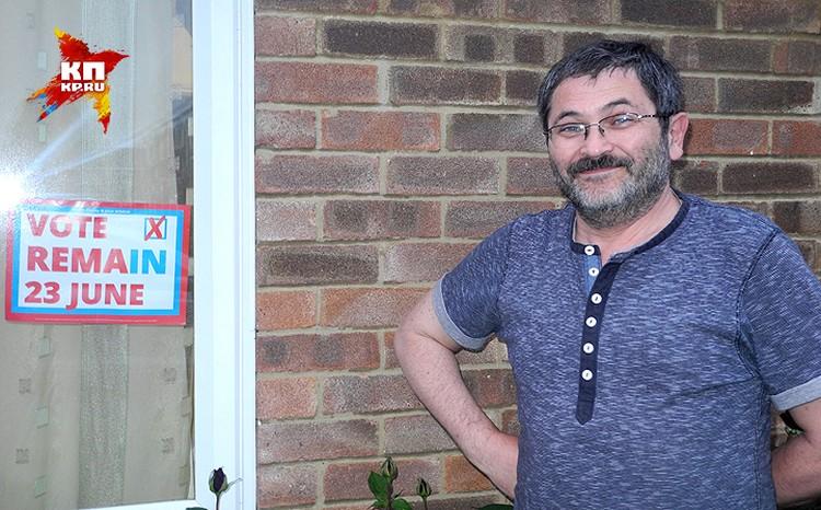 Кембриджский ученый Александр Перлов и агитационный плакатик в окно своего дома выставил, и сам за членство Британии в ЕС проголосовал – потому что считает, что у науки границ быть не должно.