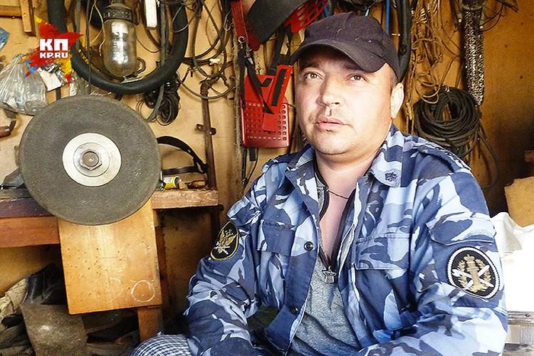 Бывший муж Марины полицейский Алексей.