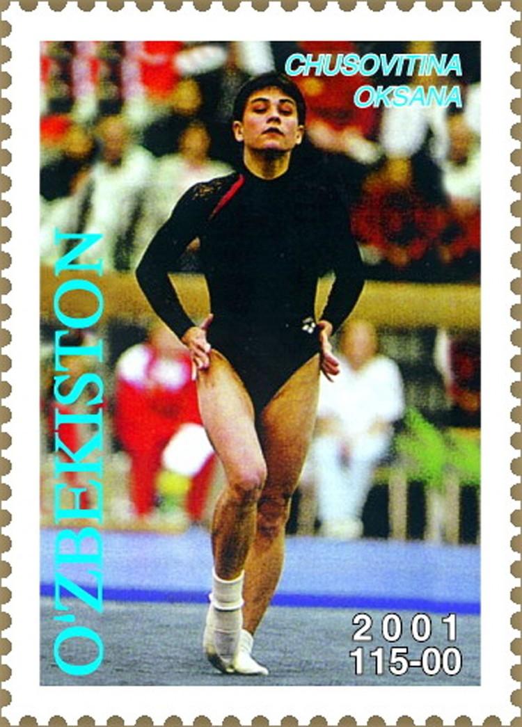 Почтовую марку в честь атлетки выпустили в Узбекистане