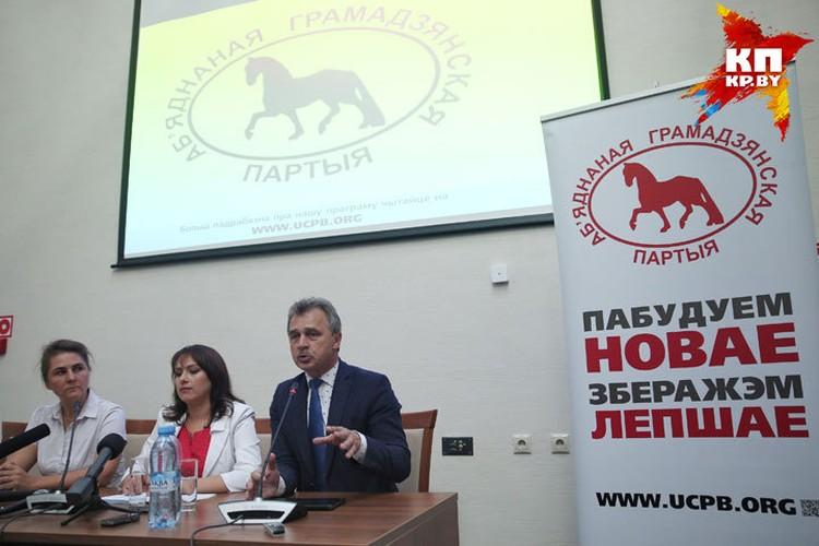 Анна Канопацкая будет опираться на команду единомышленников из ОГП.