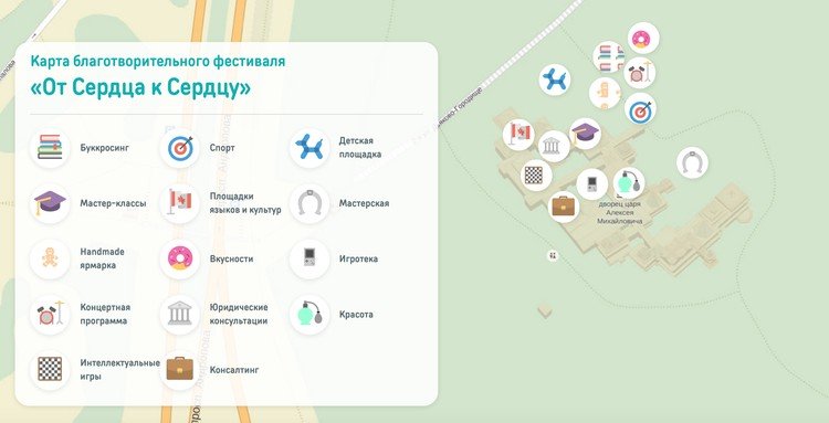 На территории Коломенского будет работать более 25 площадок для творчества