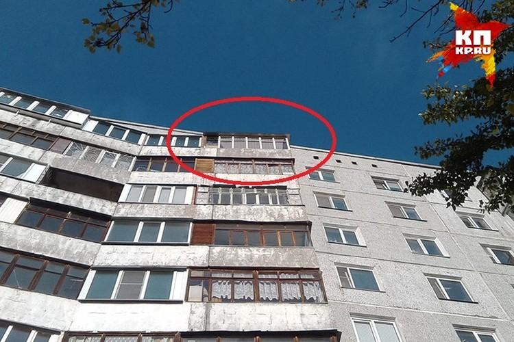 На этом балконе все и случилось