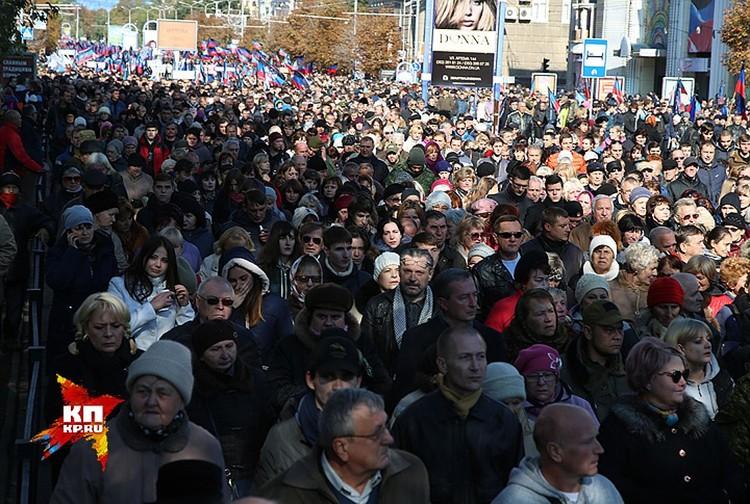 Траурное шествие в Донецке