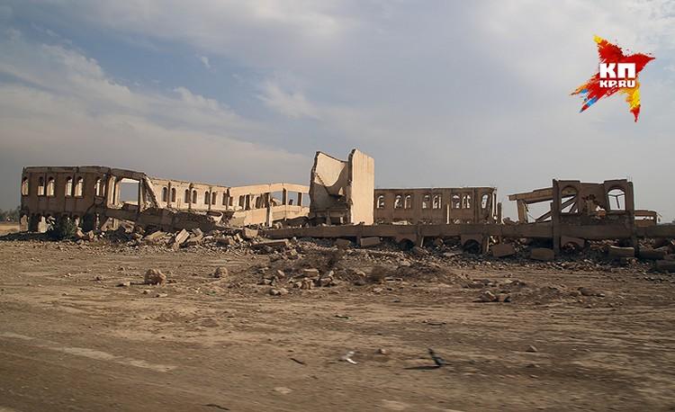 Развалины универститета в Хаммам Аль-Али.