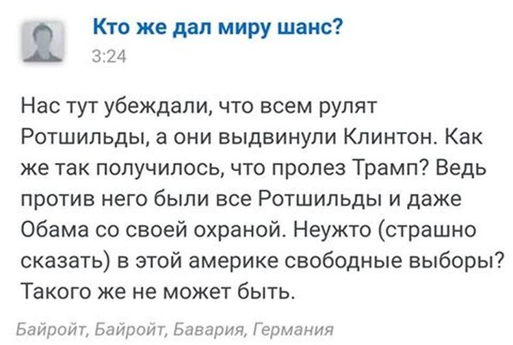 Комментарий читателя на сайте kp.ru