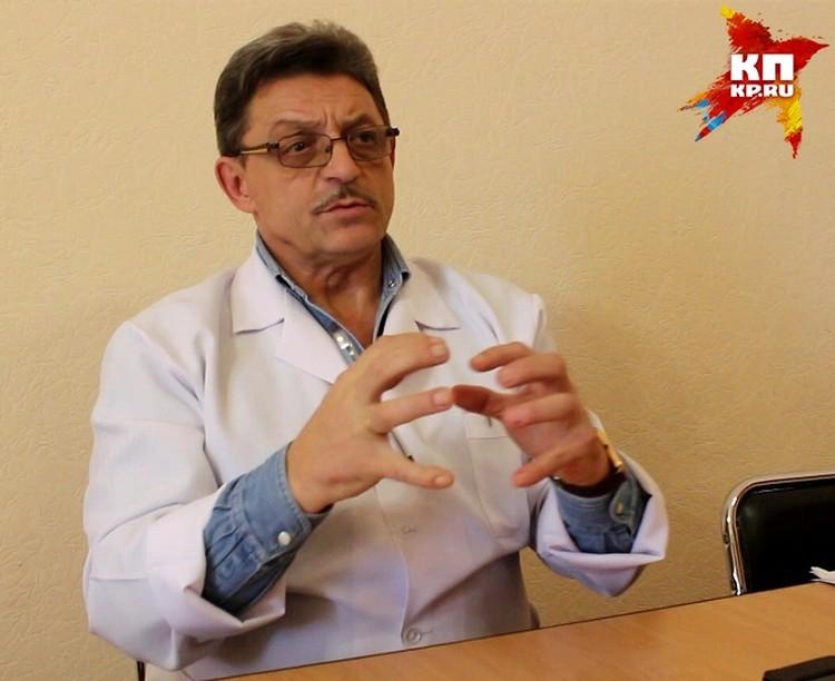 Хирург Игорь Усков решил, что милиционер Бендлин показал ему человеческий эмбрион