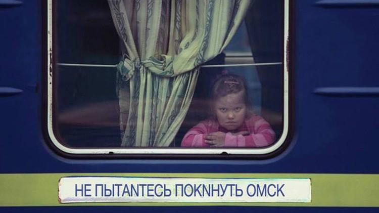 Популярная в интернете картинка, во многом характеризующая самобытность Омска.
