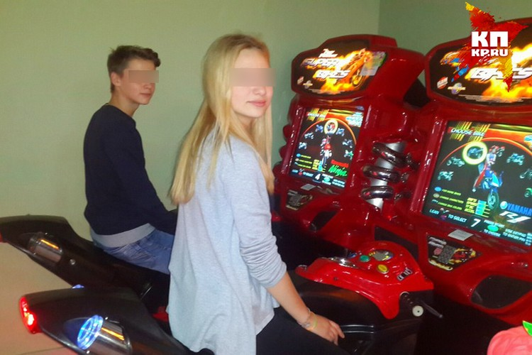 Юные влюбленные свободное время проводили вместе
